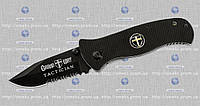 Складной нож 6147 T MHR /28-4