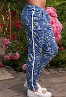 Модные женские штаны у-t6112254