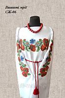 Женская заготовка сорочки СЖ-06