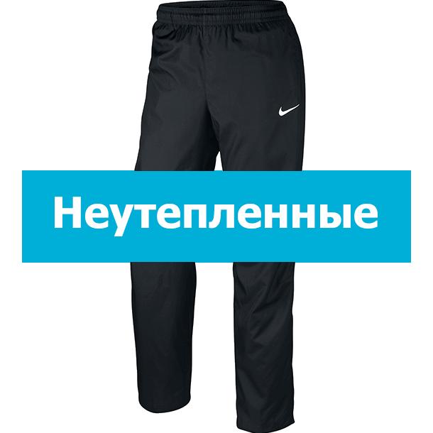 Мужские спортивные штаны (неутепленные)