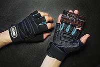 Перчатки для бодибилдинга и фитнеса