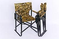 """Раскладное кресло """"Режиссер"""" (одна полочка """"лыжи"""") 52х45х47 см."""