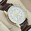 Breitling 7810 Brown-Gold-White