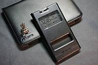 Чехол книжка для Sony Xperia M2 D2302 D2305 D2303 цвет черный