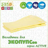 Вкладыши для подгузников без кармана 76-87 (10-15 кг) , 2 шт серии ACTIVE