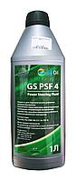Масло GS PSF 4, 1л