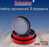 Набор противней Schtager SHG-1116 (3 предмета), фото 1