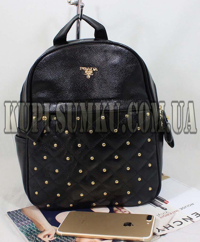77a4a1c77c4e Стильный брендовый черный рюкзак из кожзама (экокожи) Прада, цена 340 грн.,  купить в Харькове — Prom.ua (ID#325407042)