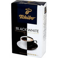 Молотый кофе Tchibo Black n White 250g Германия