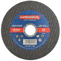 Круг отрезной Haisser 125х1,6х22.2 мм по нержавеющей стали