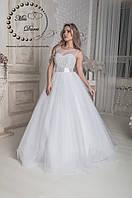 Свадебное платье бежевое (айвори)