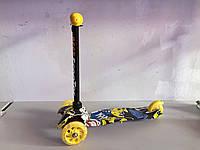 Самокат Best Scooter Mini(001)