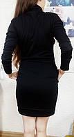 Платье Черное с длинным рукавом  42-44
