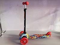 Самокат Best Scooter Mini(002)