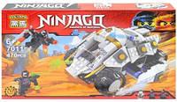 Конструктор Ninjago 7011, фото 1
