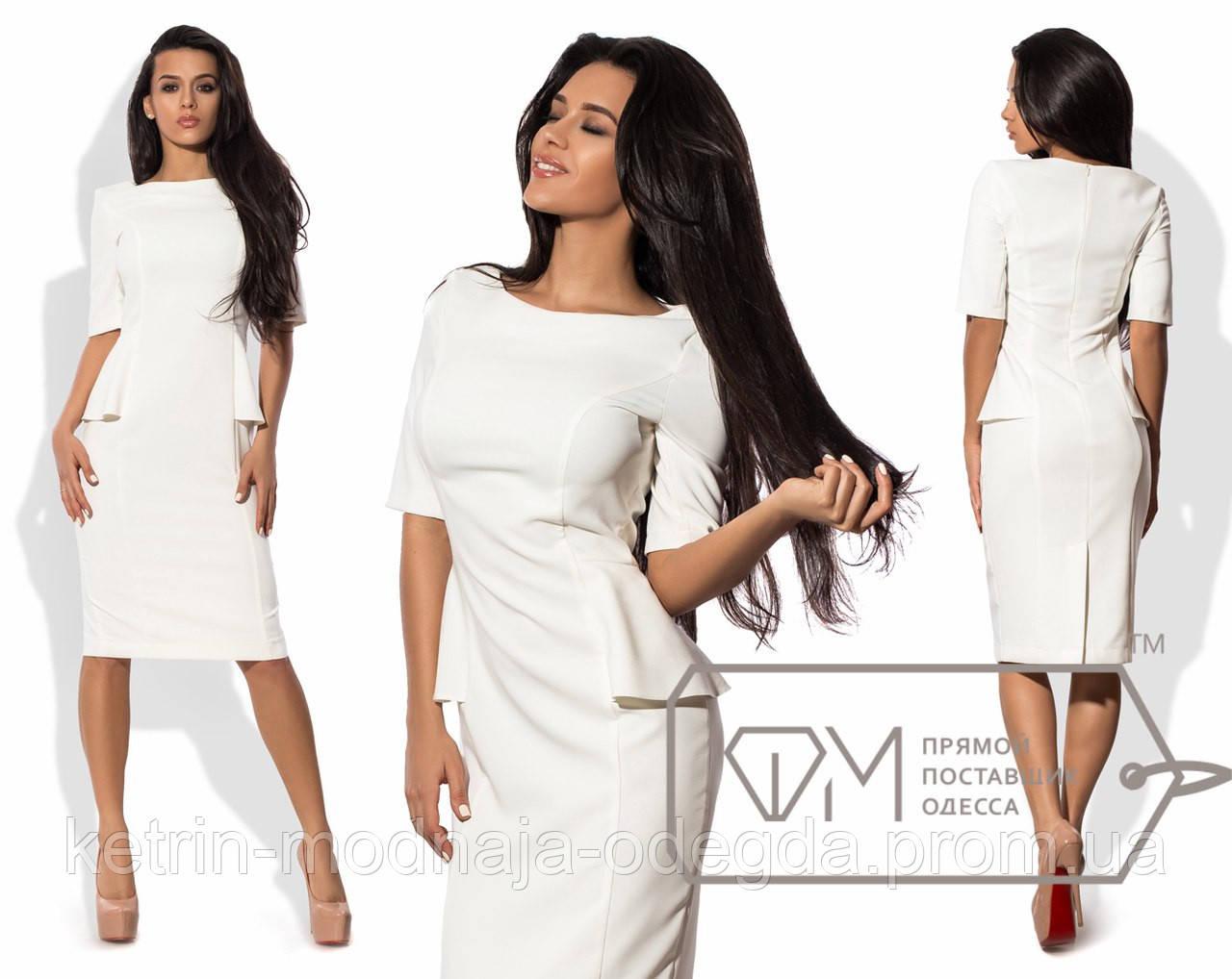 Красивое деловое платье футляр , р-ры 42, 44, 46, 48