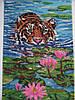 """Схема для полнойй зашивки бисером - """"Плывущий тигр"""", фото 2"""