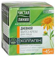 Чистая линия Фитотерапия Дневной фито-крем для лица Арника и жимолость 45+ 45 мл