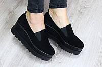 Туфли женские на тракторной платформе, материал - натуральная замша, цвет - черный