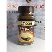 Кофе растворимый Jacobs Velvet 200g Чехия