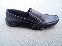 Мокасины детские подростковые кожаные 32-39 р