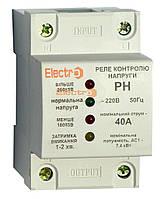 Реле контроля напряжения РН  1 полюс +N   25А  5 кВт  230В