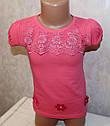 Нарядная футболка на девочку в стразах 2-3,3-4,4-5,5-6 лет, фото 2
