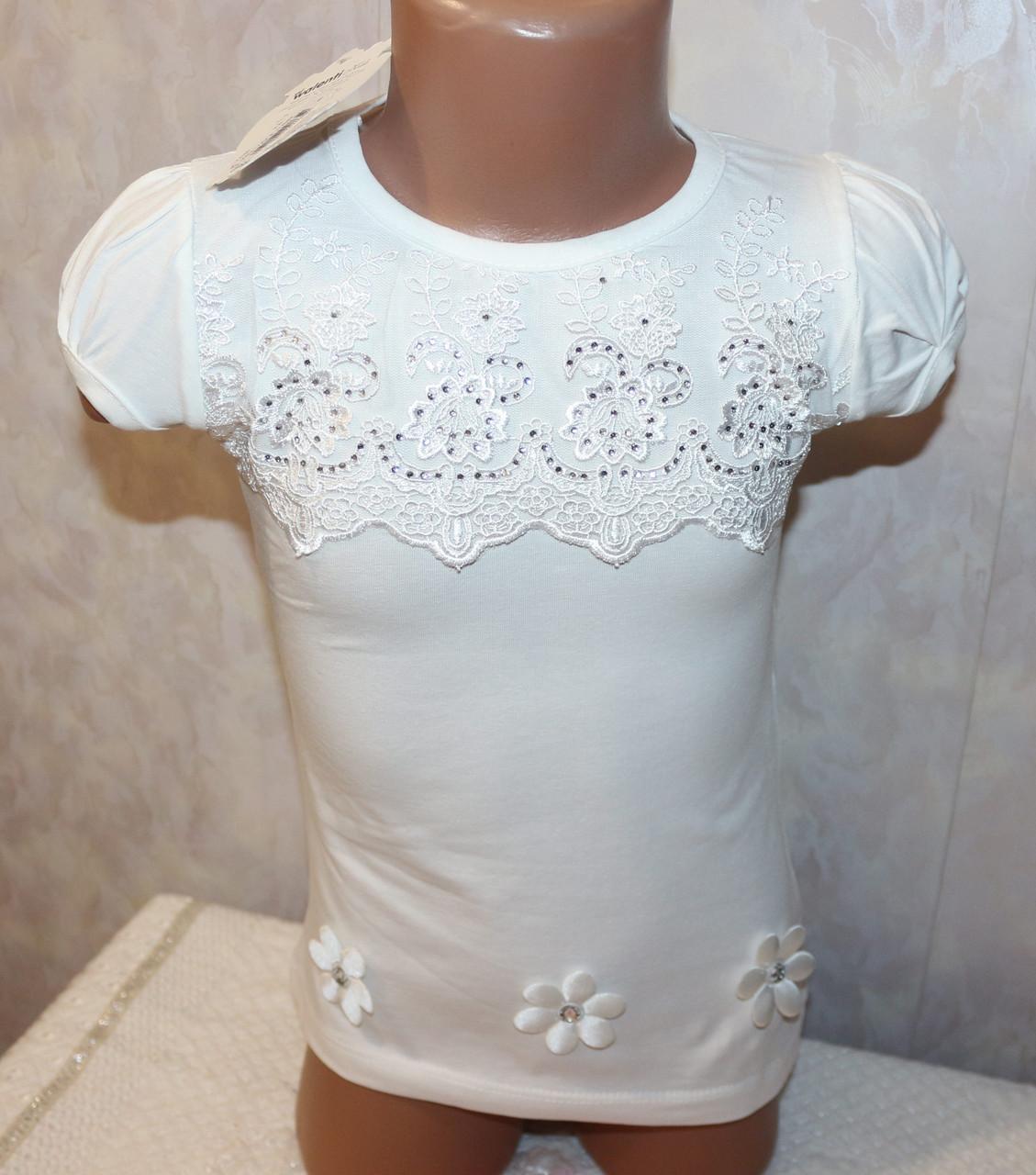 Нарядная футболка на девочку в стразах 2-3,3-4,4-5,5-6 лет