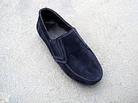 Туфли мокасины детские подростковые замшевые 32-39 р, фото 1