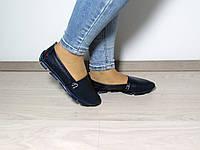 Синие женские кожаные мокасины