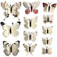 Бабочки для декора 5D, для дома, DIY