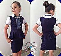 Школьный сарафан ткань чёрная и синяя мадонна и серая тиар