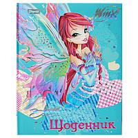 Дневник школьный Winx украинский язык 1Вересня, фото 1