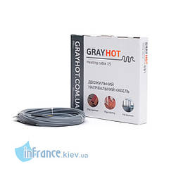 Двужильный нагревательный кабель GrayHot 15 - 186 Вт (1,0 - 1,6 м²)