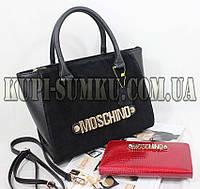 Черная каркасная замшевая сумка Moschino