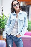 Женская куртка ЛИМА  цвет голубой