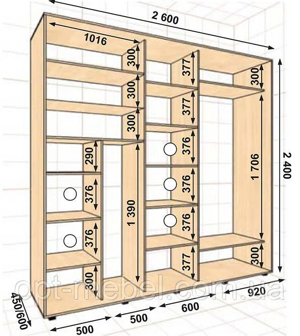 Шкаф-купе МШК 2500х450х2400