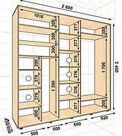 Шкаф-купе МШК 2500х450х2400, фото 1