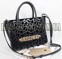 Черная замшевая каркасная сумка Moschino