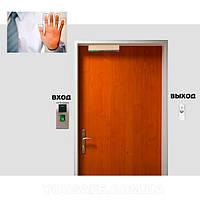 Контроль доступа СКУД - Вход по отпечатку пальца