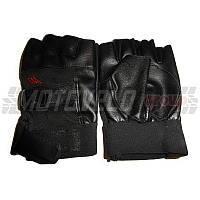 Перчатки под кожу (без пальцев) (#MD)