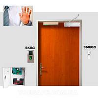 Контроль доступа СКУД - вход по отпечатку пальца, выход с кнопки