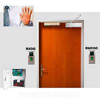 Контроль доступа СКУД - вход и выход по отпечатку пальца