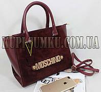Модная деловая замшевая сумка цвета марсала