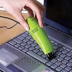 Компьютерный мини пылесос KY-8081 USB (Арт. 8081)