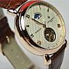 Мужские механические часы Vacheron Constantin VK5235