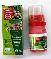 Протравитель Престиж (60мл) - средство защиты картофеля и овощных культур от вредителей и болезней