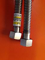 Гофрированный шланг газ 1/2 гг 40 см. Eco-flex