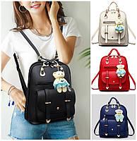 Рюкзак женский городской сумка Sweet Bear кожзам и мишкой