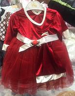 Карнавальное новогоднее платье (костюм Снегурочки)